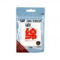 Pack fil Nickel NI200 + 3 pads de coton Bio Japonnais Muji